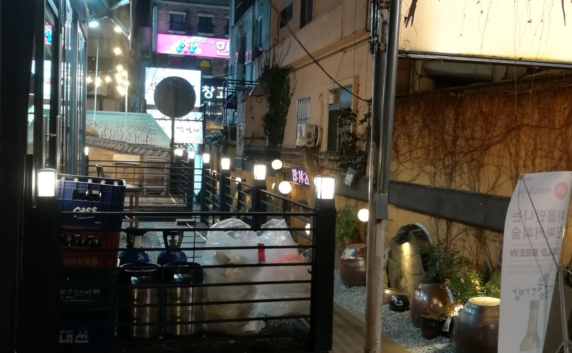 Busan Night Life